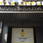 u2 cinema